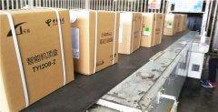 中国电信机顶盒航空货运