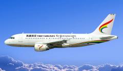 《成都到西藏空运专线》