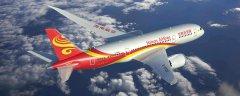 国内航空运输